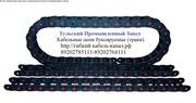 В Туле и Москве купить гибкий кабель канал цепь трак для защиты кабеле