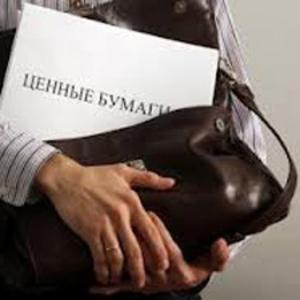 Цена курс акций: Нижновэнерго,  МРСК Центра и Приволжья,  Ростелеком