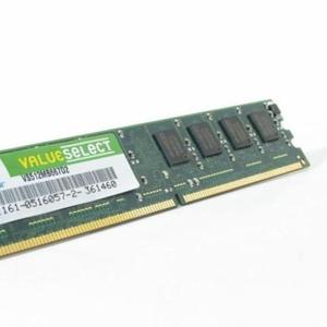 Продам модули памяти DDR2 512Mb РС5300
