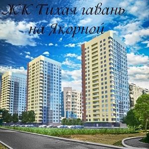Как купить квартиру со 100% страховкой в Нижнем Новгороде. Надежная