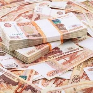 деньги под расписку в нижегородской области