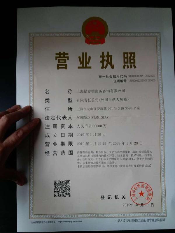 Преподаватель английского в Китай 2