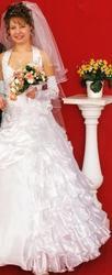 Продам свадебное платье 46р