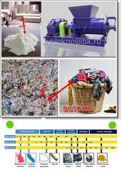 отходы электрОизоляционных материалов
