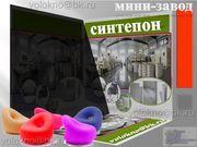мини -завод производство термовОйлок